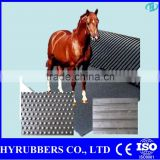Horse rubber mat price