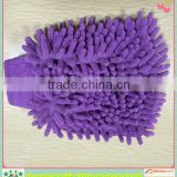 2014 Large supply double sides nice looking cleaning accessories microfiber chenille gloves made in china