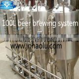 automatic beer brewing system/brewing equipment/homebrew beer brew kettle/beer brewing equipment