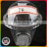 Clear Plastic Ice Cream Cup with Dome Lid                                                                         Quality Choice