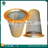 oil separator industry filter system air compressed air oil separator element
