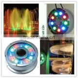 2012hot sales 12w led fountain light ring