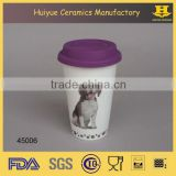 Ceramic travel mug with silicon lid, reusable coffee cup                                                                         Quality Choice