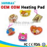 Sunmas OEM ODM Magic Reusable Heating pad FDA CE walmart heating pad for neck and shoulder
