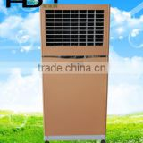 Home Office Use Electric Floor Standing Water Evaporative Air Cooler