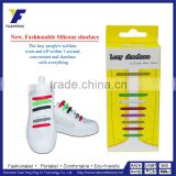 Colorful fashion silicone shoelaces lazy shoe lace for adults and kids                                                                         Quality Choice