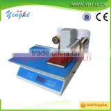 yinghe high quality Gold foil printer,foil xpress digital foil printer,digital hot foil printer