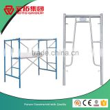 Box Frame 5'x6'4'' 5'x6' for Masonary Scaffold Building Construction Use Drop Lock American Style