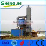 shengjie brand lime hydration machine/device/equipment