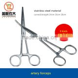 veterinary surgical instrument artery forcep stainless steel scissors