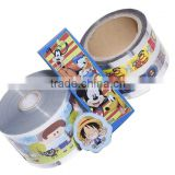 Alibaba trader in yiwu city professional film factory decal heat transfer film for rubber eraser
