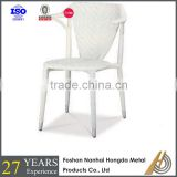 White outdoor furniture turkey