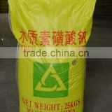 Hot sale ! Drilling resin product-Sodium lignin sulfonate msds powder