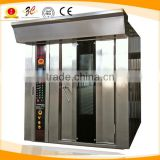Energy Saving Hot Breezes Revolve Oven manufacturer bread oven electrical oven, gas oven