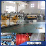 corrugated pipe plastic machine/dwc corrugated pipe machine/corrugated pipe machine