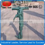 pneumatic road breaking tools B47 pneumatic rock crusher