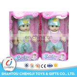 Wholesale 2017 baby lovely full body silicone baby dolls with IC