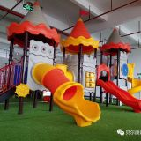 Kids Outdoor Playground Equipment Children Slide