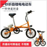 14inch CMS one second folding E-bike beautiful