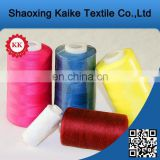 New Products Shaoxing supplier 100% cotton elastic thread price