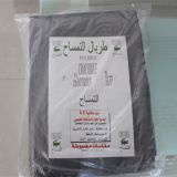 Silver/green tarps Hot-selling at Sudan/Yemen Shield Castle Crocodile brand