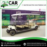 New Design of 11 Seater Electric Sightseeing Car with Excellent Specifications and Efficiency