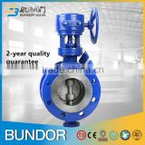 Flanged Type Metal Sealed Medium Pressure butterfly valve with pneumatic
