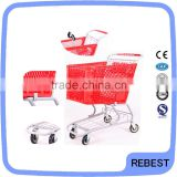 Plastic supermarket shopping service cart