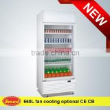 Supermarket 600l display fridge, glass display refrigerated showcase with tempered glass door