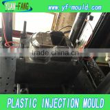 baby toy blow mould HDPE extrude blow mould