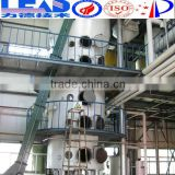 DTDC desolventizer toaster dryer cooler in vegetable oil extraction plant