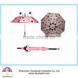 animal head kids umbrella