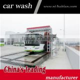 CE/ISO certificate self manufacturer Haitian bus/truck/garbage truck wash machines for sale