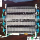 PTC corrugated heating parts for clothes dryer