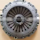 Foton spare parts clutch cover assembly faw truck