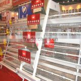 Animal Cages folding design layer chicken cages bird laying hens cheap A type chinese coop price poultry