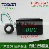 Dual LED 4 digital AC 80-300V 0.00-100.0A display Voltage and current meter panel voltmeter ammeter