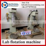laboratory mineral testing equipment,laboratory flotator with 0.5L/0.75L/1L/1.5L/3L/8L volume choice