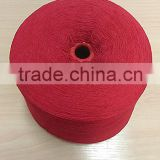 100% Bamboo Fibre yarn, anti-microbial for customers, knitting or weaving