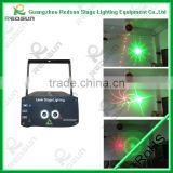 Guangzhou new design15w led laser used stage lighting effect luce laser audio sound system