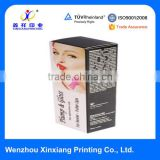 Latest Design lip rouge cardboard packaging boxes, lipstick case