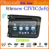 "offer special 8"" digital touch screen car media player for Honda Civic(left) 2012 DH8006"