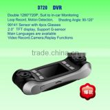 New style factory price smart car dvr 2.0inch double camera dash cam