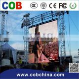 New outdoor large led display screen for rental use
