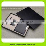 16027 Business card holder and pen gift set executive