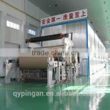 Hot sale multi dryer and cylinder kraft and corrugated paper making machine price with the whole product line