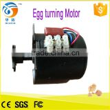 egg incubator egg turning motor for egg turning system of professional incubator spare parts