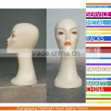 fiberglass abstract female egg head mannequin