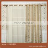 Chinese Style Curtain Jacquard Design Decorative Door Curtain Cool Hangings Window Curtains