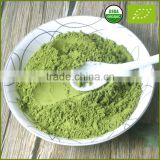 Japanese Flavor Ceremonial Organic Green Matcha Tea Powder (Available Various Packaging )